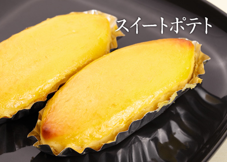【Frozen】Sweet Potato Paste (5 pcs per box)